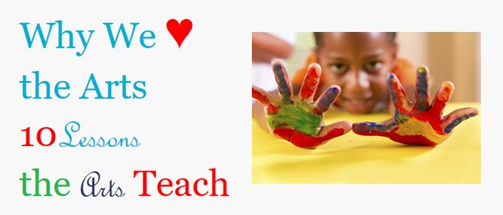 lessons_arts_teach_2017_02_13